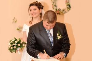 חתונה אלטרנטיבית